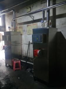 800*750*1550旭恩30KG柴油蒸汽發生器性能穩定