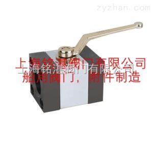 高壓液壓球閥銘湛船用液壓管路焊接式法蘭高壓液壓球閥