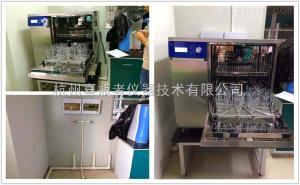 1實驗室洗瓶機的工作過程及產品標準