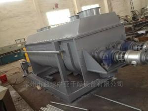 KJG氯化聚乙烯干燥机