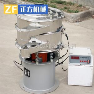 400-2S-304不锈钢超声波振动筛