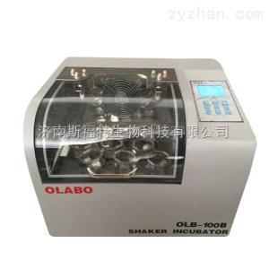 OLB-100B臺式冷凍恒溫培養搖床廠家