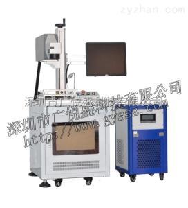 GYS-3w紫外激光打標機