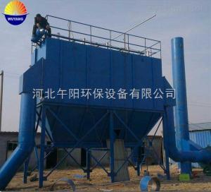 遼陽鋼鐵廠大型布袋除塵器現場安裝指導