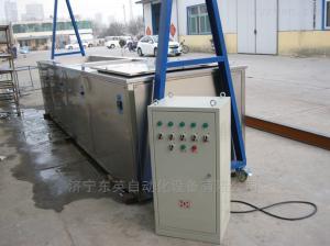 DY-12常年生產超聲波清洗機,西林瓶清洗槽