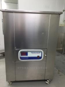 DY-15PX超聲波清洗機