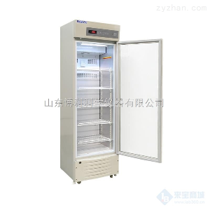 BIOBASE药品冷藏柜BYC-310