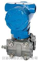 HR-E110A差压变送器
