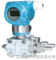 HR-E130A高静压差压变送器