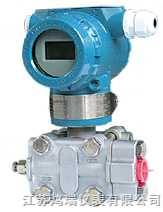 HR-E430A智能差压变送器