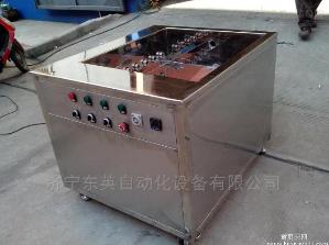 DY-61L設計安裝超聲波濾芯清洗機