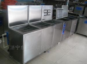DY-161D多槽超聲波清洗機
