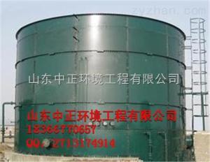 小型高溫好氧發酵罐生產廠家