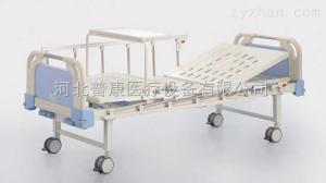 河北普康醫用床B-12 ABS床頭移動雙搖床