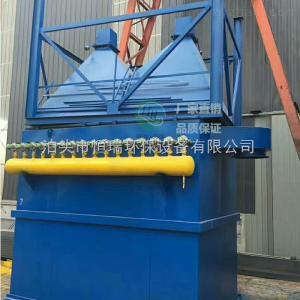袋式面粉廠DMC型脈沖布袋除塵器