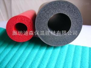 今日橡塑保溫管直銷價格報價