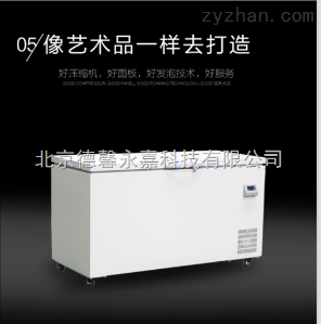 DW-60-W316-65度金槍魚深海名貴魚保鮮超低溫儲存箱