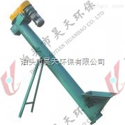 LSY管式螺旋輸送機供應廠家質優價廉