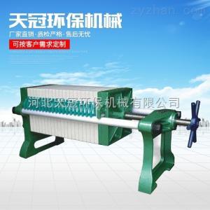 20/700河北天冠机械主要产品机械式压滤机