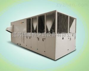 GT-WKH屋頂式空調機組GT-WKH系列(恒溫恒濕型)