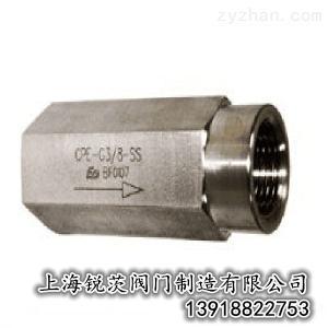 CPECPE內螺紋高壓單向閥