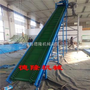 dl-008粉碎料爬坡輸送機裙邊擋板爬坡傳送機