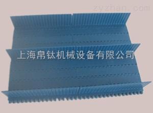 齊全上海帛鈦 塑料網帶廠家 供應1100擋板型網帶