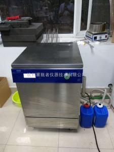 1實驗室洗瓶機購買因素 質量好 品質高