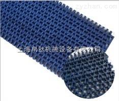 齐全上海帛钛 塑料网带厂家 供应1100平格型网带