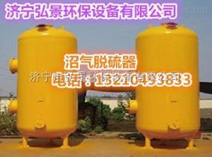 養殖場沼氣工程用沼氣脫硫塔