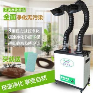 HY焊烟净化机 烟雾净化设备 旱烟机