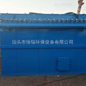 定制氣箱脈沖袋式除塵器