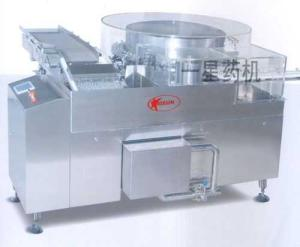 QCL60型立式超聲波清洗機