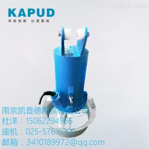 QJB潜水搅拌机QJB2.2/8-320/3-740污水处理设备