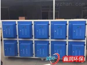 河北等离子废气净化器厂家/沧州鑫润环保s