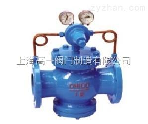 YK43F高壓氣體減壓閥