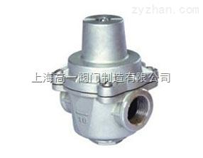 YZ11X不銹鋼支管式螺紋減壓閥