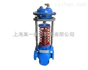 ZZYP自力式壓力氣體減壓閥