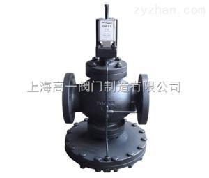 YD43H高靈敏度 氣體減壓閥