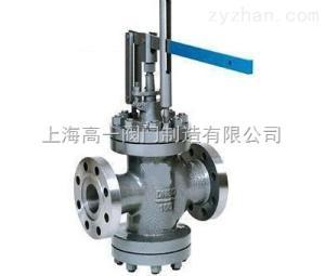 Y45H/Y杠桿式氣體減壓閥