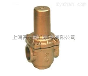 YZ11X全銅支管式螺紋連接減壓閥