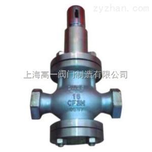 Y12X不銹鋼螺紋減壓閥