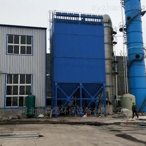 定制生物质锅炉除尘器