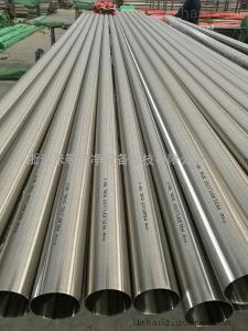 """1/2---10""""SS316L潔凈鋼管,不銹鋼潔凈管"""