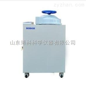 BIOBASE高壓蒸汽滅菌器采購BKQ-B120II