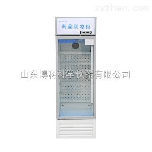 醫用藥品陰涼柜廠家博科BLC-360
