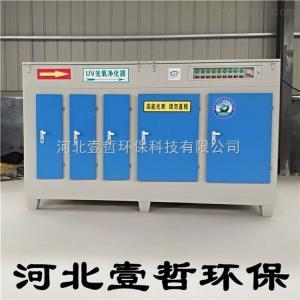 YZ-GY-10000UV光氧设备 废气处理成套设备设计原则