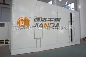 陈皮新型环保干燥机