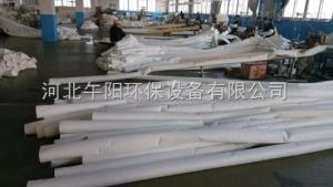 133*2500除尘布袋厂家高温除尘袋更换原因