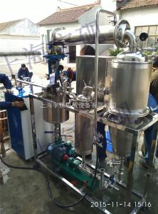 Y-J奧斯陸蒸發結晶器